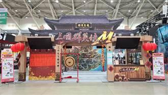 台北電玩展明日登場 《三國群英傳M》展區防疫升級
