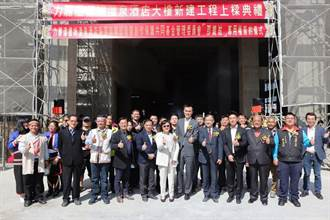 力麒建設、力麗酒店砸逾45億 打造日月潭力麗溫德姆溫泉酒店
