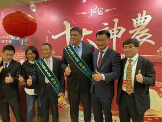國台辦嚴禁台灣肉品輸陸 農委會:對現況影響微乎其微
