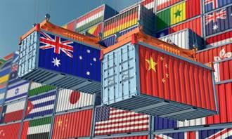 陸重擊仍有活路? 澳洲出口額意外創第四大紀錄 原因曝光