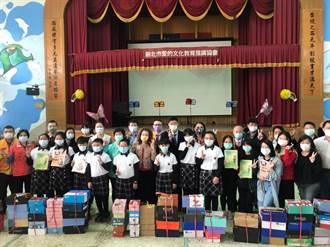 新北社團贈愛心鞋盒 雲林700餘名學童提前收到新春禮