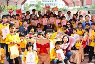 嘉磐慈善基金會攜手扶輪社 當弱勢孩子的家人伴圍爐