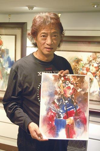 彭自强作品专拍 上古艺术28日举办