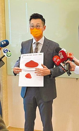 鉛丹充硃砂 診所告藥商求償5.7億