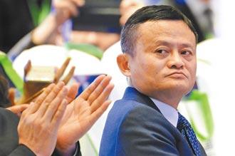 入會門檻1億 泰山會傳解散