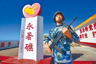 拜登印太戰略 對中國克制不挑釁