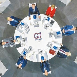 69名歐洲議員 促G7團結抗中