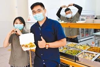 救助協會開餐廳 8成盈餘捐弱勢