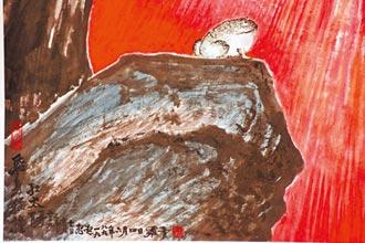 哈哈镜中.悲喜因缘(上)──《如何学作罗霈颖的哥哥》之八