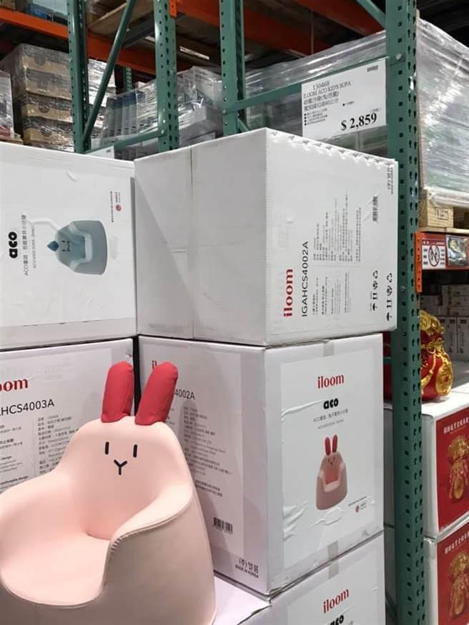近日有民眾发现卖场竟有贩售一款「儿童小沙发」,优惠价格让他直呼「不入手太可惜!」(摘自Costco好市多 商品经验老实说)
