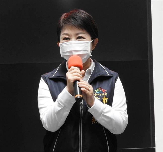 台中市長盧秀燕今天表示,強力要求中火必需減煤減碳,必需汰換機組、汰舊換新,且汰換下來的機組必須拆除。(陳世宗攝)