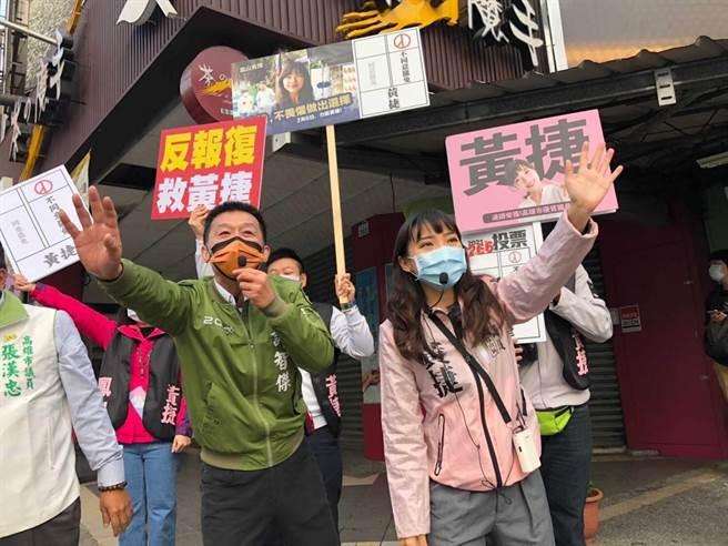 民進黨立委許智傑,陪同高雄市議員黃捷上街宣傳反罷免。(圖/摘自黃捷臉書)