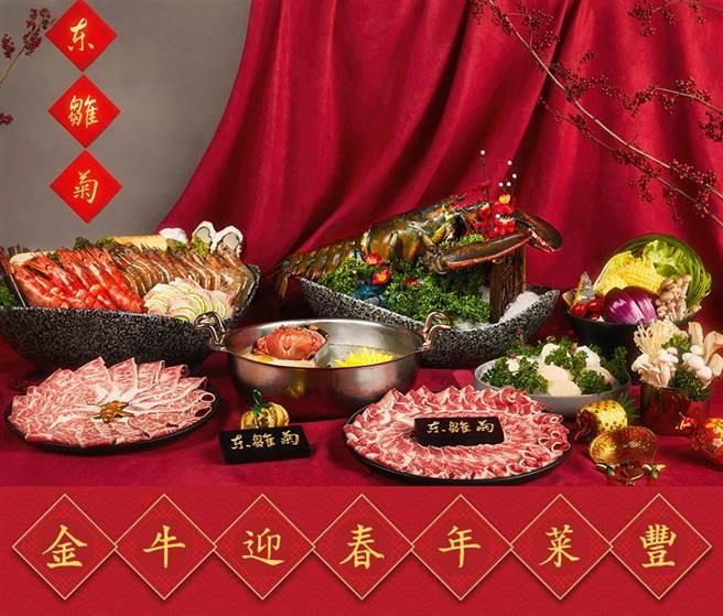「東雛菊–風味鍋物」獲得網路超高評價,今年首推年菜組合要老饕過節也能嚐其好滋味。(圖片由店家提供)