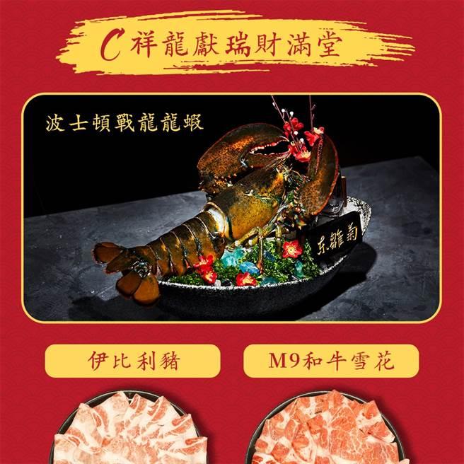 年菜套餐C組合—「祥龍獻瑞財滿堂」。(圖片由店家提供)