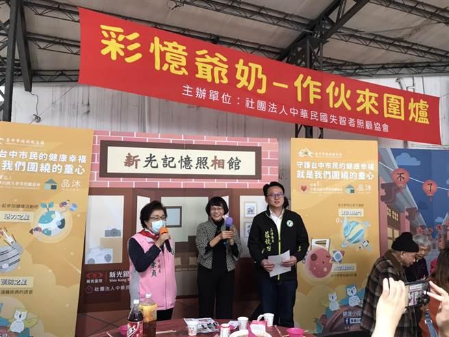 社團法人中華民國失智者照顧協會辦理『彩憶爺奶、作伙來圍爐活動』,邀請協會的三個據點長輩與家屬共150名之65歲以上亞健康、失智症及獨居長者一起圍爐。(市議員邱素貞提供)