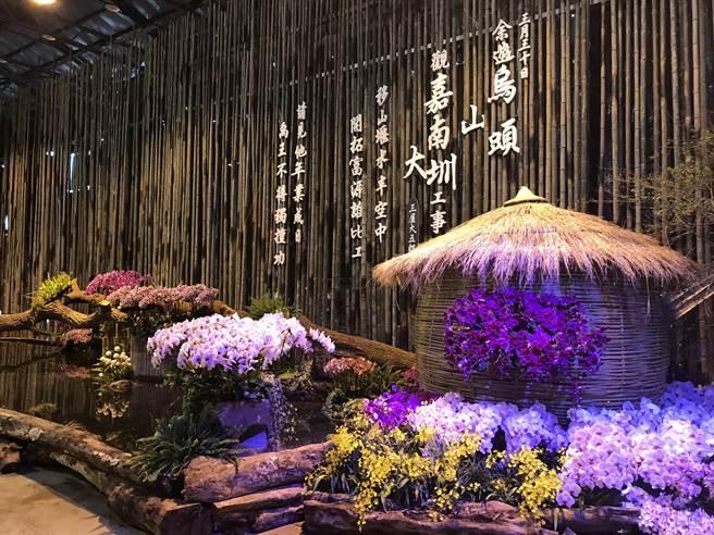 新冠肺炎疫情升溫,台南市政府27日宣布,原訂3月舉辦的2021台灣國際蘭展確定停辦,圖為「2020台灣國際蘭展」布展情形。(南市府農業局提供/李宜杰台南傳真)