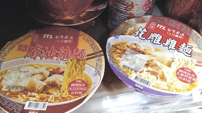泡麵、零嘴等台灣食品,在東南亞地區較為出名,也深受消費者喜愛,可朝這方向思考,尋找適當產品切入跨境電商市場。圖/本報資料照片