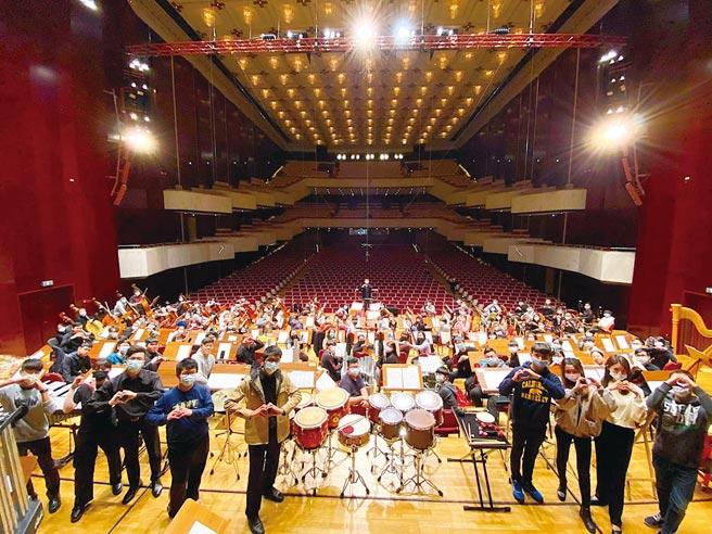 中華國樂團《2021新年音樂會─牛轉乾坤躍新春》。圖/業者提供