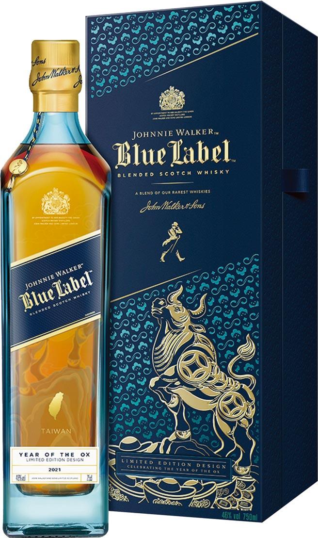 家樂福特別推薦的「約翰走路藍牌牛年典藏限定版」(750毫升/5,588元)。圖/業者提供