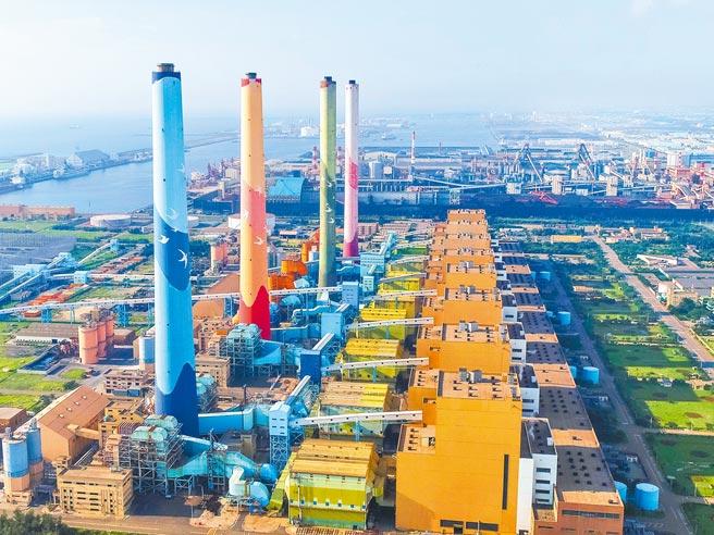 中火燃煤、空污议题,成为下届台中市长选举的主战场之一。图为台电台中火力发电厂。(台中市环保局提供)