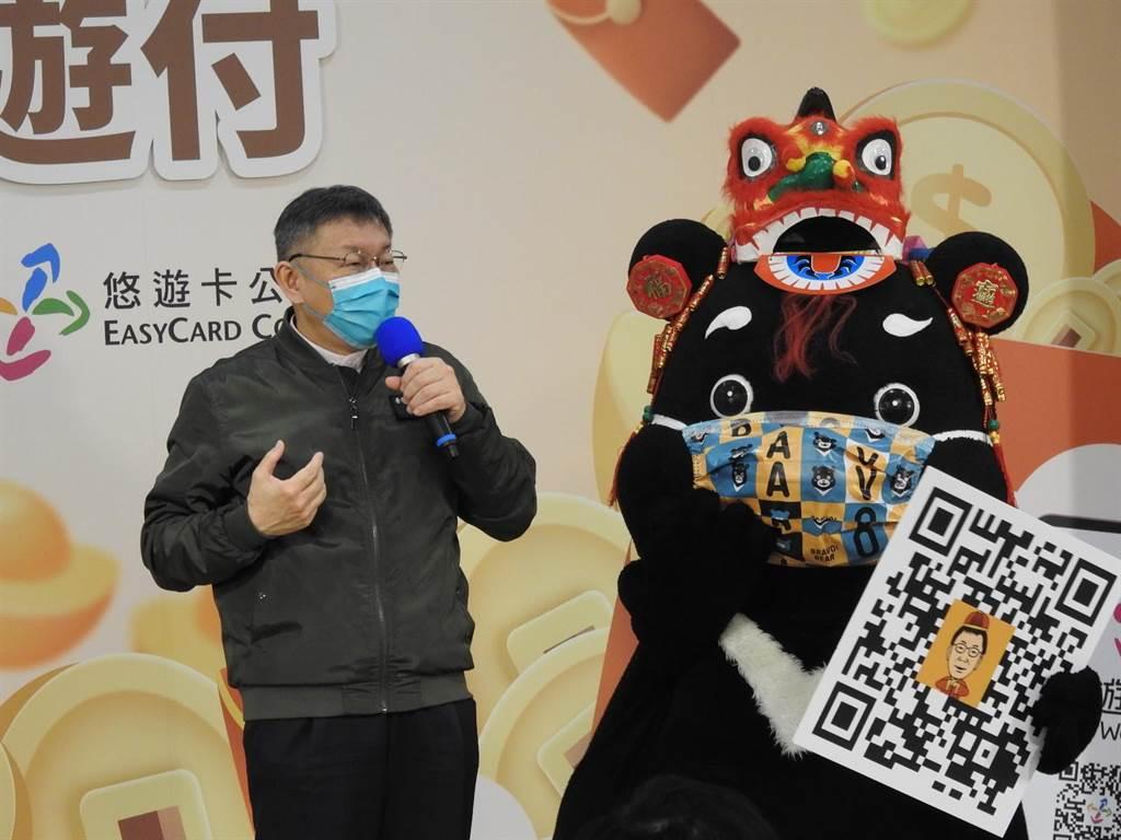 台北市長柯文哲出席「台北犇紅包、好神悠遊付」記者會。。(張薷攝)
