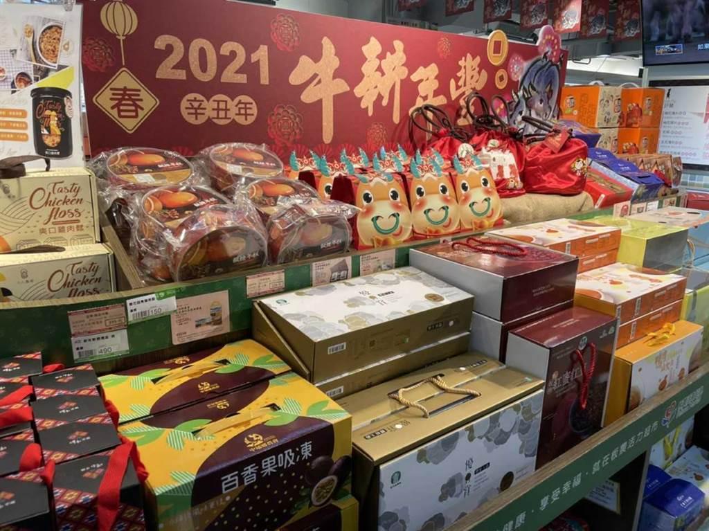 新北市各农会超市也推出多款年节礼盒及商品,大家採买年货时不妨到农会超市走一遭,在家附近也能买到优质年货。(新北市农业局提供/许哲瑗新北传真)