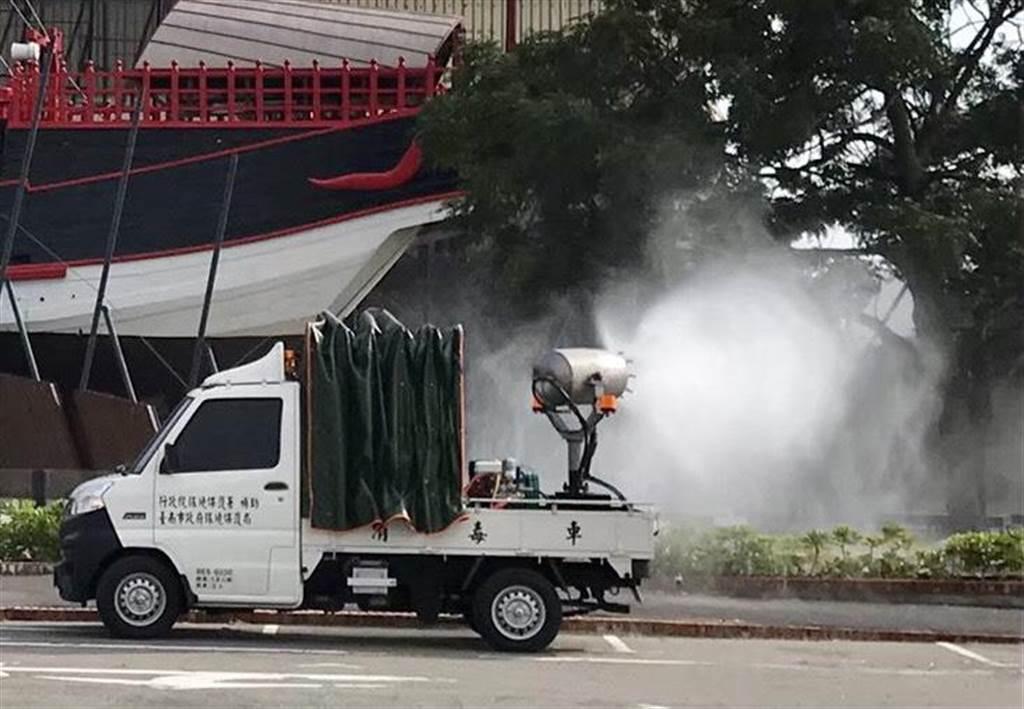 台南市衛生局指出,此次將支援消毒設備與相關防疫物資及人力、物力支援,圖為霧砲車。(台南市衛生局提供/曹婷婷台南傳真)