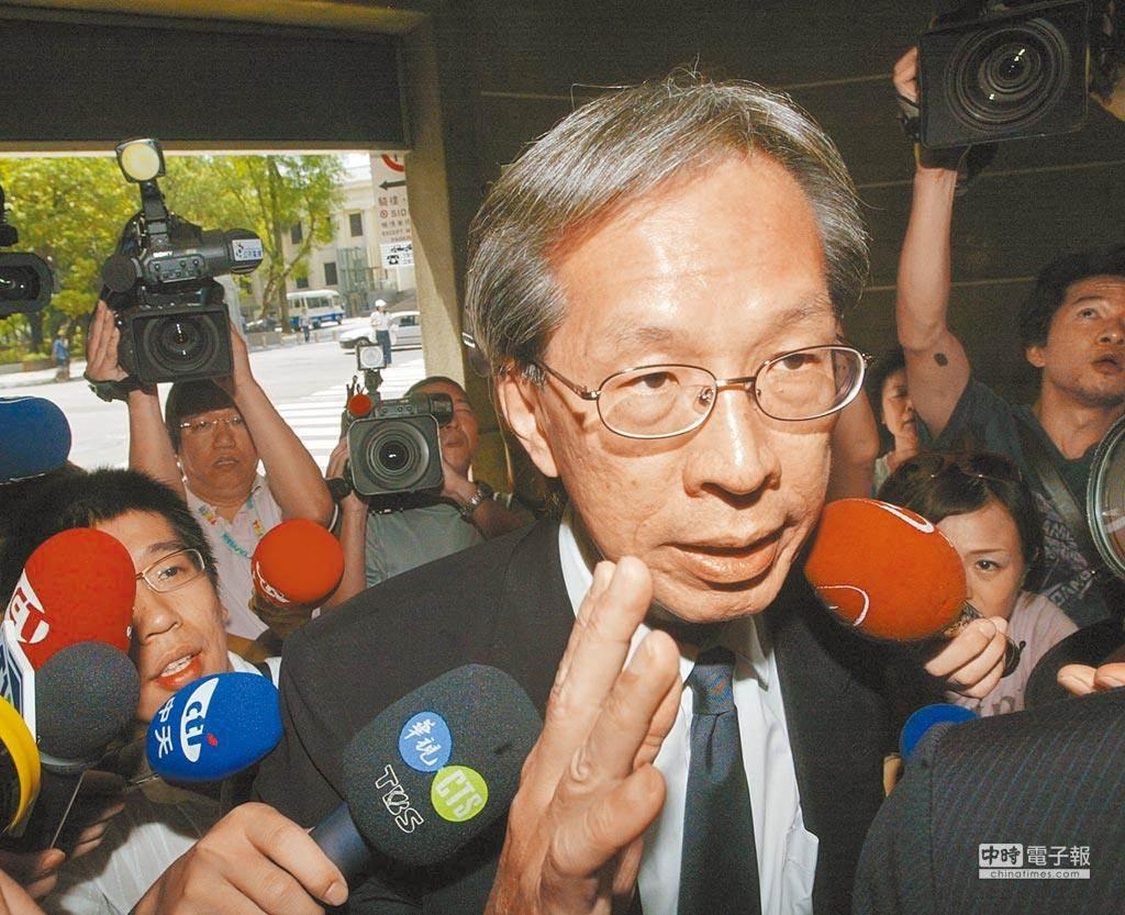 黃芳彥2009年遭特偵組發布通緝令,成為特偵組的「頭號通緝犯」。(中時資料照)