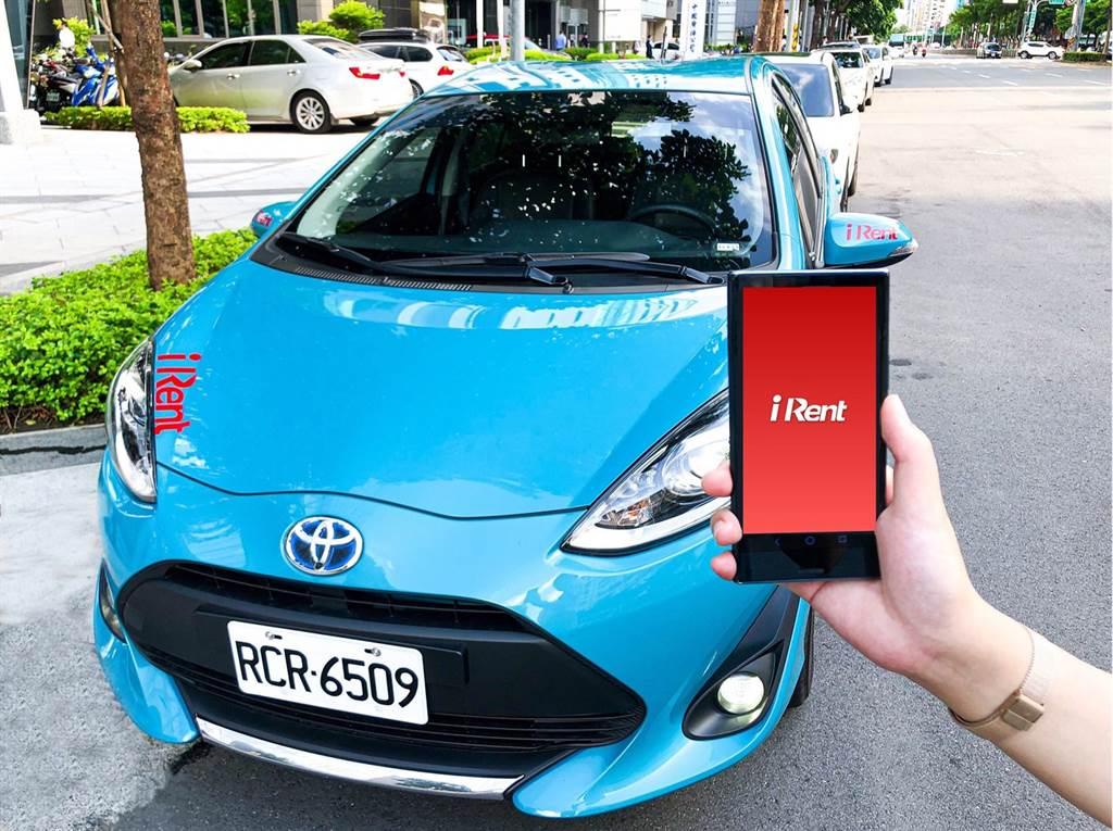 和泰汽車為響應日本豐田原廠的MaaS新策略,向集團內和雲行動服務(股)公司購入iRent的品牌所有權。