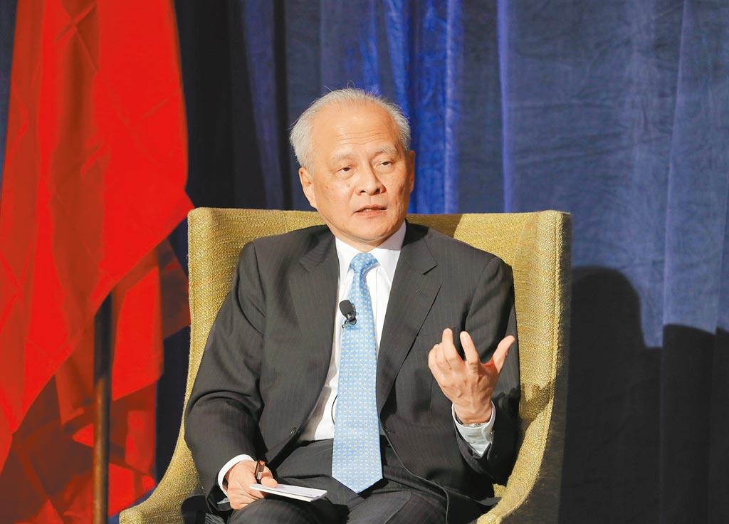 中国驻美大使崔天凯。(新华社)