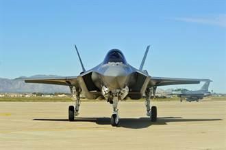 川普最后一刻卖阿联50架F-35 拜登喊卡暂停出口美军武