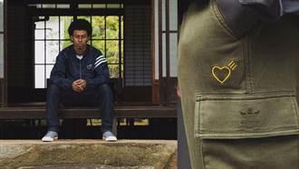 Nigo美學不管看幾遍都香!adidas聯名系列融合古著及運動