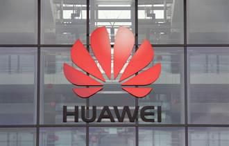 華為首座境外工廠落腳法國 法媒:北京支票外交