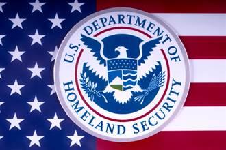 美國土安全部警告 境內暴力威脅加劇
