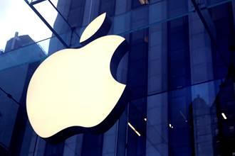 蘋果日本團隊開職缺 要找工程師教Siri學台語