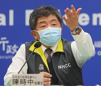 【政新鮮】部桃疫情失控中? 他怒批陳時中:政治凌駕專業