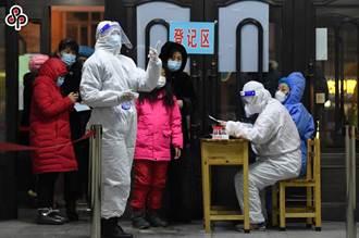 《環球時報》社評:為什麼中國需要成為接種疫苗最快的國家