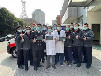竹县消防救护e化满周年 OHCA患者康復出院率创新高