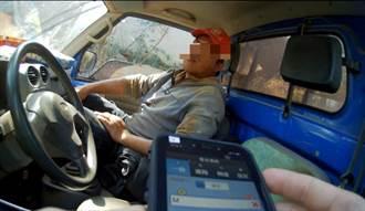 男远赴金门工作失联数月 警方寻获通报老母报平安