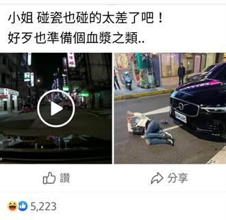 西門町女子攔車疑「碰瓷」搞詐財 警:她有精神疾病
