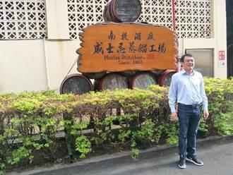 獨家》台灣菸酒年終獎金拍板 最高4.4個月