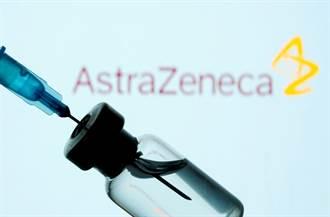 付了百億台幣卻要少拿6成疫苗 歐盟火大痛罵阿斯特捷利康