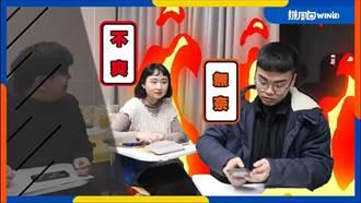 準新鮮人注意 千萬不要變成六種NG大學生