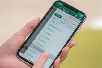 公股首家  第一銀行推逾新台幣50萬元手機換匯