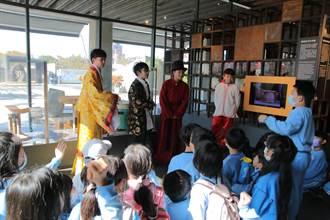 鶯歌陶瓷知識融入戲劇導覽 國中生演出行動短劇超吸睛