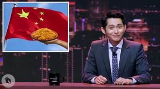 大陸宣布禁台灣肉製品 陸網友嗨喊:博恩立功了
