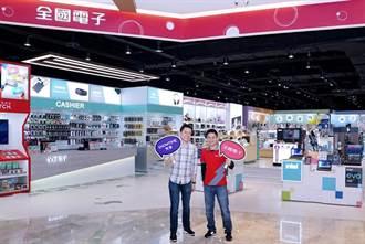 全國電子進軍百貨 台中秀泰文心店29日開幕