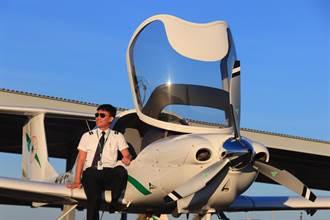 飛行夢想成真 長榮航空飛行學院 限量招生18位