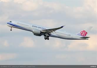 全球航空業首份 華航發布氣候相關財務揭露報告