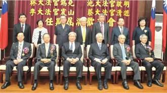 優遇大法官蔡清遊涉風紀案 要追回6年前頒發司法獎章